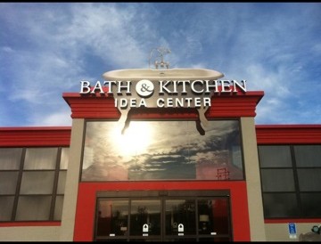 Bath And Kitchen Idea Center Owensboro Ky